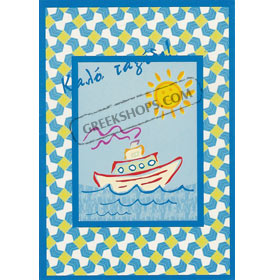 Bon Voyage Greeting Card A111