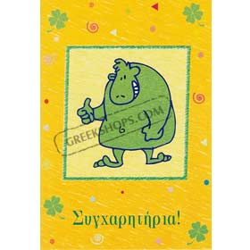 Congratulations Greeting Card A112