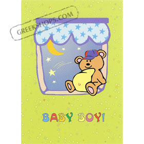 Baby Boy!  Greeting Card B113