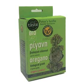 Certified Organic Greek Oregano in 50gr box