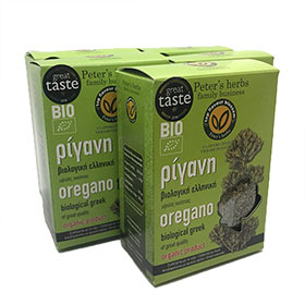 Organic Greek Oregano 5-pack (5 x 50grams) includes Free Shipping (US Only)