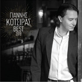 Best of Yiannis Kotsiras 2018, Giannis Kotsiras 2-CDs