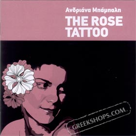 The Rose Tattoo, Adrianna Babali