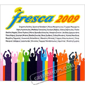 Fresca 2009 (3CD) 54 Super Hits