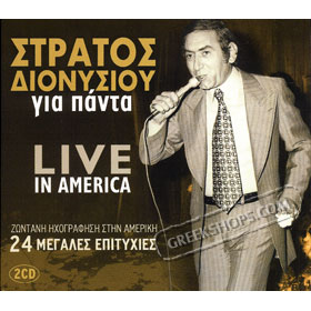 Stratos Dionisiou, Gia Panta Live in America 2CD