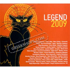 Legend 2009 (2CD+DVD) 42 Super Hits Special 50% off