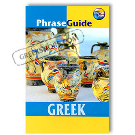 Thomas Cook Greek Travel Phrase Guide (in English)