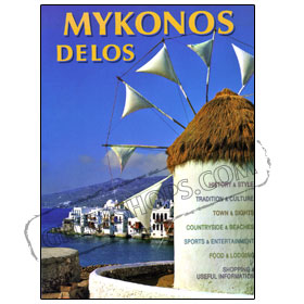 Mykonos - Travel Guide Special 50% off