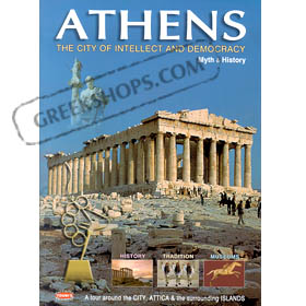 Athens - Attica - Travel Guide Special 50% off
