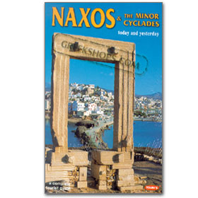 Naxos and minor Cyclades - Travel Guide Special 50% off
