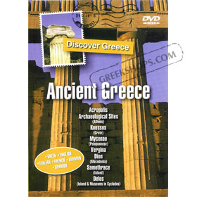 Discover Greece : Ancient Greece DVD (NTSC/PAL)