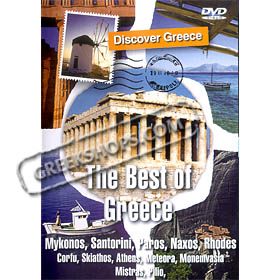 Discover Greece: The Best of Greece - DVD (NTSC/PAL)