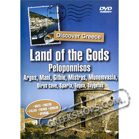 Discover Greece: Land of the Gods - Peloponnisos DVD (NTSC/PAL)