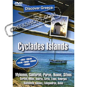 Discover Greece: Cyclades Islands - DVD (NTSC/PAL)