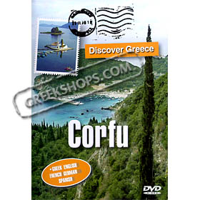 Discover Greece: Corfu - DVD (NTSC/PAL)