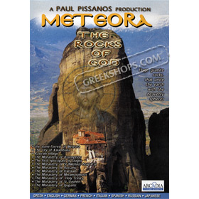 METEORA 'the rocks of God' DVD (NTSC)