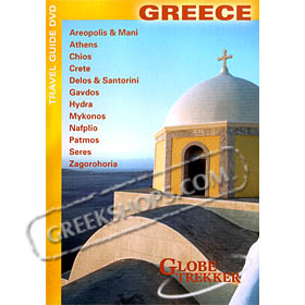Globe Trekker - Destination Greece DVD (NTSC)