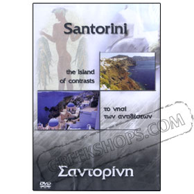 Santorini The Island of Contrasts DVD (PC DVD or PAL)