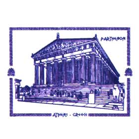 Ancient Greece Parthenon Tshirt 259