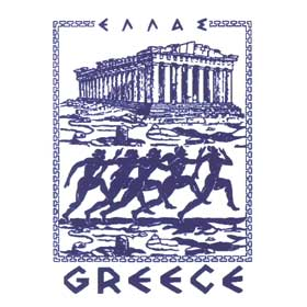 Marathon Runners and Parthenon Tshirt 200