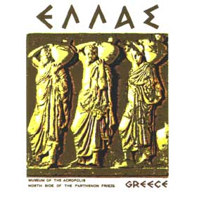 Ancient Greece Caryatides Tshirt 197