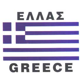 GREECE Flag Sweatshirt Style D550