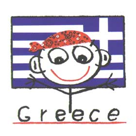 GREECE Tshirt 629