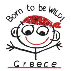 Born to be Wild GREECE Sweatshirt 592B