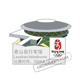 Beijing 2008 Cycling Center Venue Pin (Oversized)