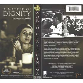 A Matter of Dignity VHS (NTSC)