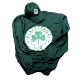 Panathinaikos Athens Sweatshirt & Cap Fan Gift Package