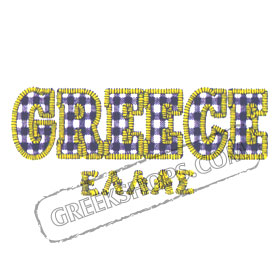 Greece Sweatshirt 213