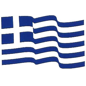 Greek Flag Waving Tshirt Style 1157