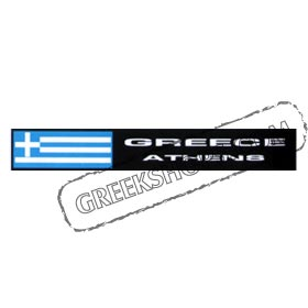 GREECE ATHENS Tshirt 160