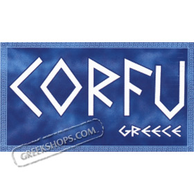 Corfu w/ Greek Key Hooded Sweatshirt Style D153