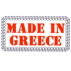 Made in Greece Tshirt T4251