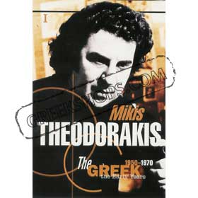 Mikis Theodorakis : Early Years 1950-1970 DVD