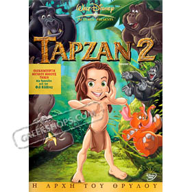 Disney :: Tarzan II: The Legend Begins DVD (PAL/Zone 2)