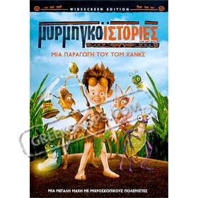 Ant Bully (Mirmigkoistories) DVD (PAL / Zone 2)