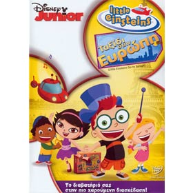 Disney :: Little Einsteins :: Taksidi stin Evropi, In Greek, (PAL/Zone 2)