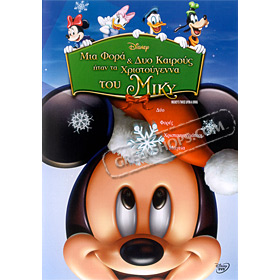 Disney :: Mickey's Twice upon a Christmas DVD (PAL/Zone 2)