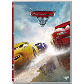 Disney :: Cars 3 DVD, in Greek (PAL/Zone2)