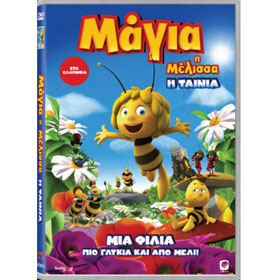 Maya The Bee: The Movie in Greek DVD (PAL Zone 2)