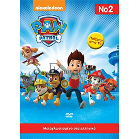 Nickelodeon:: Paw Patrol :: Ta Koutavia Vol 2 DVD (PAL/Zone 2), In Greek