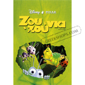 A Bug's Life DVD (PAL) in Greek