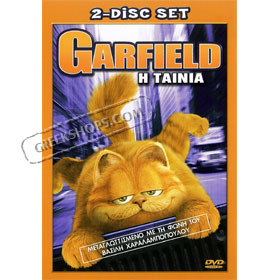 Garfield the Movie DVD (PAL), in Greek