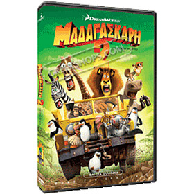 Dreamworks :: Madagascar 2, In Greek (PAL/Zone 2)