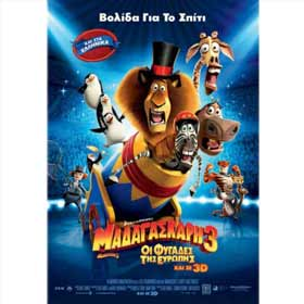 DreamWorks :: Madagascar 3: Europe's Most Wanted, DVD (PAL/Zone 2), In Greek