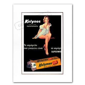 Vintage Greek Advertising Posters - Kolynos Toothpaste (1964)