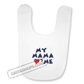 Infant Greek My Mama Loves Me Bib